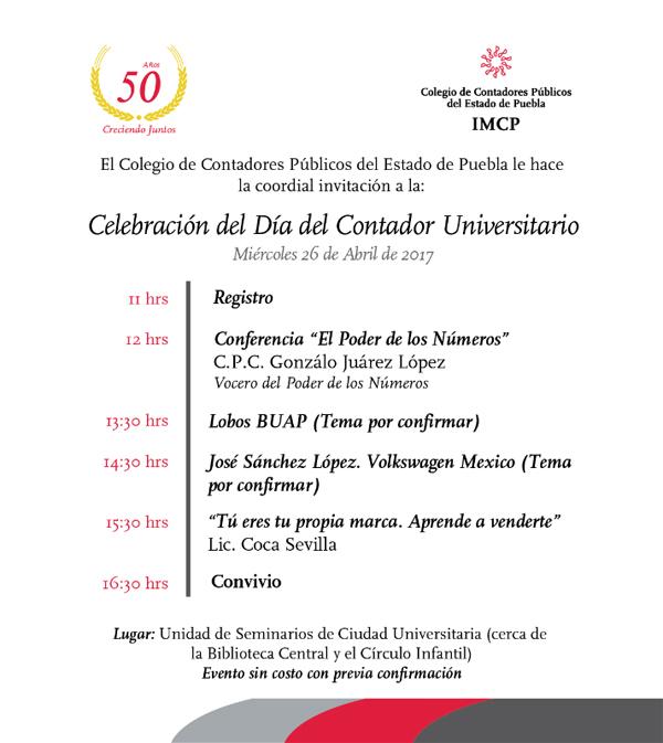 invitacion_dia_contador_universitario_2017