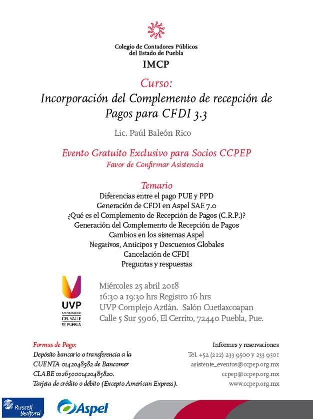 incorporacion_compl_recepcion_pagos