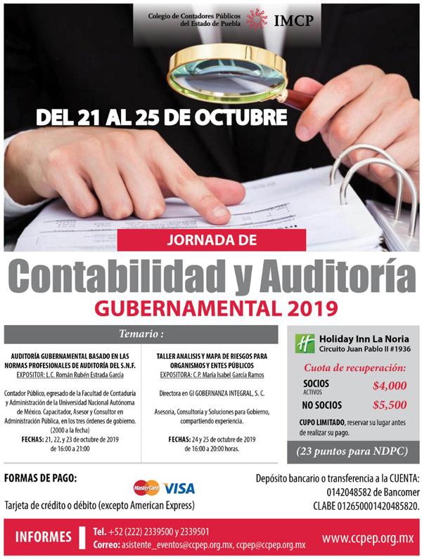 jornada-contab-y-audit-gubernamental